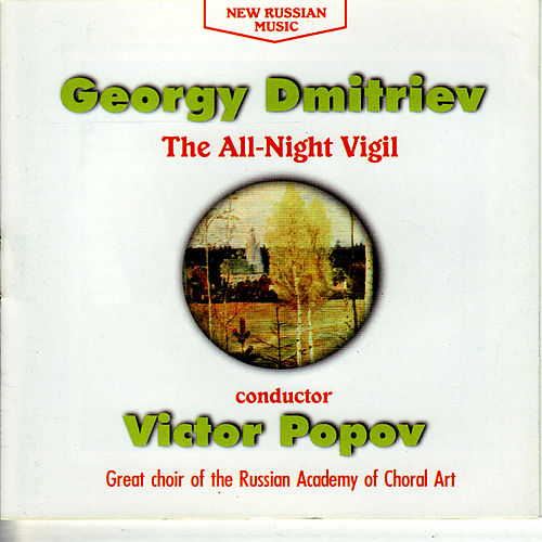 The All-Night Vigil by Victor Popov