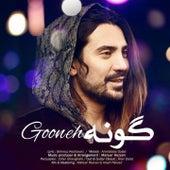 Gooneh by Amir Abbas Golab
