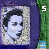 Delkash, Vol. 5 - Persian Music by Delkash