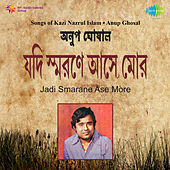 Jadi Smarane Ase More by Anup Ghoshal
