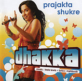 Dhakka de Prajakta Shukre