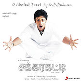 Sakkarakatti (Original Motion Picture Soundtrack) by A.R. Rahman