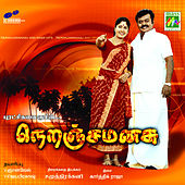 Neranja Manasu (Original Motion Picture Soundtrack) by Various Artists