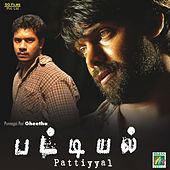 Pattiyal (Original Motion Picture Soundtrack) by Various Artists