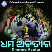 Dharma Avatar by Various Artists