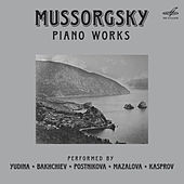 Mussorgsky: Piano Pieces by Various Artists