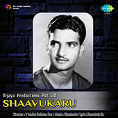 Shaavukaru (Original Motion Picture Soundtrack) de Various Artists