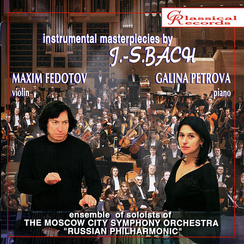 Instrumental Masterpieces by Bach by Various Artists