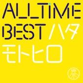 All Time Best Motohiro Hata (Hajimemashite Edition) de Motohiro Hata