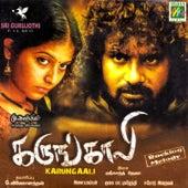 Karungali (Original Motion Picture Soundtrack) by Various Artists