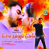 Pesadha Kannum Pesume (Original Motion Picture Soundtrack) by Various Artists
