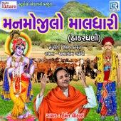 Mann Mojilo Maldhari by Hemant Chauhan