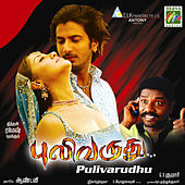 Puli Varudhu (Original Motion Picture Soundtrack) by Various Artists