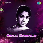 Aalu Magalu (Original Motion Picture Soundtrack) de Various Artists