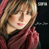 Mawal Iraqi by Sofia