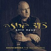 The Golden Ring de David Broza