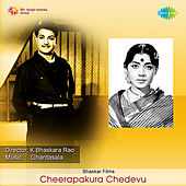 Cheerapakura Chedevu (Original Motion Picture Soundtrack) de Various Artists