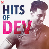 Best of Dev by Various Artists