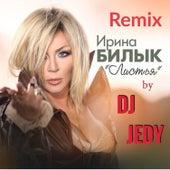 Листья (DJ JEDY Remix) de Ирина Билык