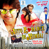 Auto Romance in Mumbai (Original Motion Picture Soundtrack) by Various Artists