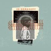 Less Broken Now by Ed Romanoff