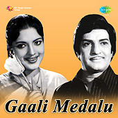 Gaali Medalu (Original Motion Picture Soundtrack) de Various Artists