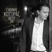 Best 2018 von Giannis Kotsiras (Γιάννης Κότσιρας)