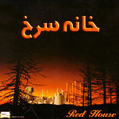 Red House by Various Artists