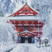 Winter Embers by Goosetaf