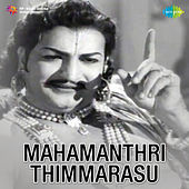 Mahamanthri Thimmarasu (Original Motion Picture Soundtrack) de Various Artists