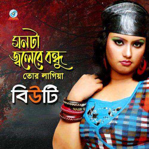 Monta Jolere Bondhu Tor Lagiya by Beauty