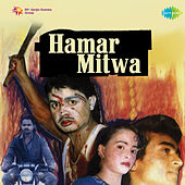 Hamar Mitwa (Original Motion Picture Soundtrack) by Various Artists