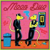 Jukebox Babe / No Fun by Moon Duo