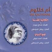 Al Tlotiya Al Mokadasca von Oum Kalthoum