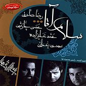 Salam Agha by Various Artists