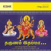 Tharunam Idamma by Various Artists