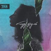 Я буду другой by Jiva