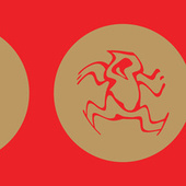 Activator (You Need Some) by Deep Dish