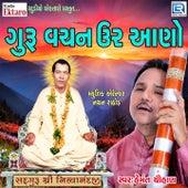 Guru Vachan Ur Aano by Hemant Chauhan