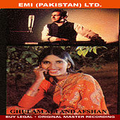 Ghulam Ali & Afshan by Ghulam Ali