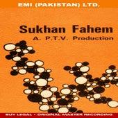 Sukhan Fahem by Various Artists