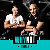 Начало by Why Not