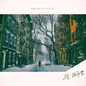 Please de Romantic City