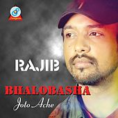 Bhalobasha Joto Ache by Various Artists