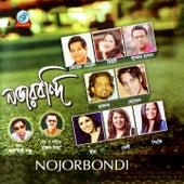 Nojorbondi by Various Artists