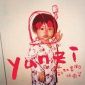 Cai Hong Jin Gang de Yan Zi Sun