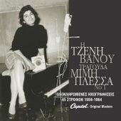 I Tzeni Vanou Tragouda Mimi Plessa (Vol. 1) von Tzeni Vanou (Τζένη Βάνου)