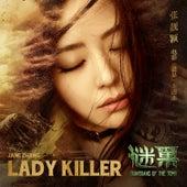 Lady Killer(電影《謎巢》主題曲) by 張靚穎