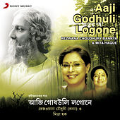 Aaji Godhuli Logone by Various Artists