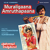 Muraligaana Amruthapaana (Original Motion Picture Soundtrack) by Various Artists
